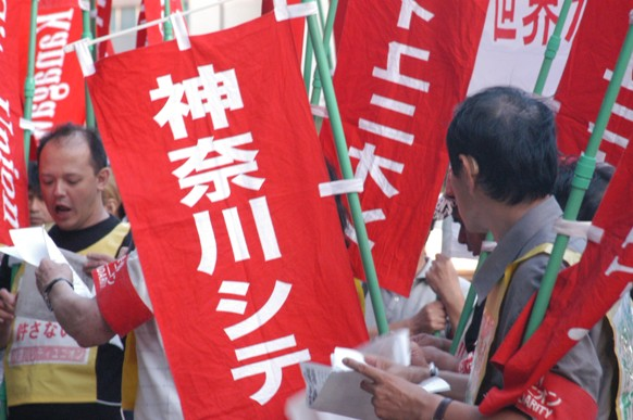 090917 ○トヨタ東京本社前の抗議集会.JPG