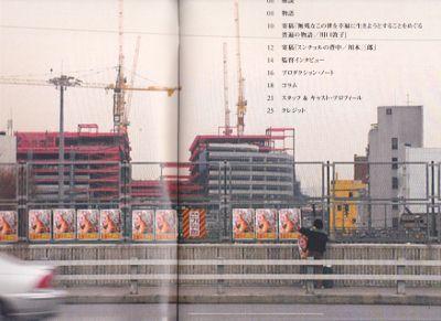 120614 [ムサン日記」03 (400x291).jpg