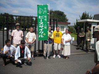 120711 自衛隊・立川駐屯地への申し入れ (1280x960) (320x240).jpg