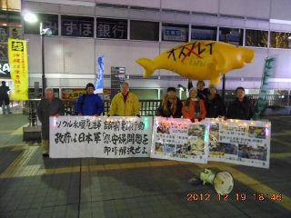 121219 三鷹駅前02 (320x240).jpg