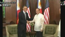 140514 米比防衛力強化協力協定を締結し握手するアキノ大統領とオバマ大統領(NHK).jpg