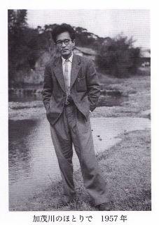 140918 1957年、加茂川べり立つ木下夕爾  - コピー (227x320).jpg