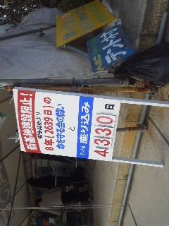 160225_1516-01 浜テント 4330日目.jpg