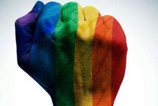コピー ~ LGBT Pride.jpg