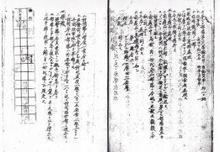 戦車第二師団千葉隊作命綴6 (320x222).jpg